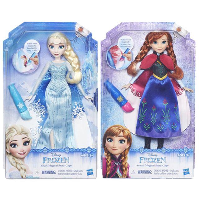 Papusa Disney Frozen,28 cm,cu mantie magica