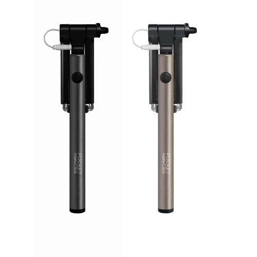 Bat telescopic cu fir pentru poze selfie