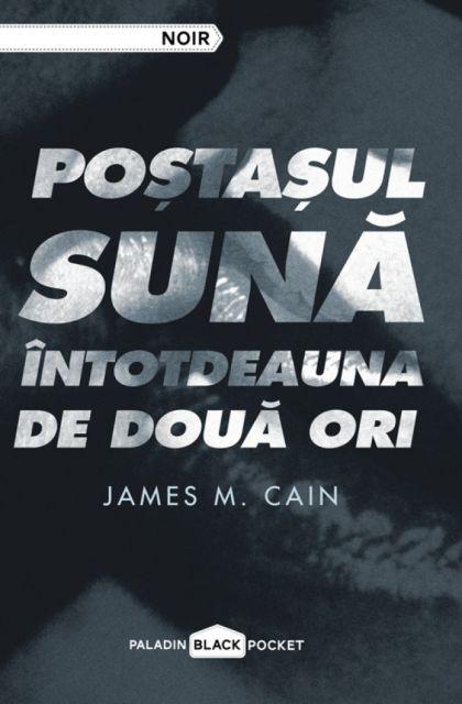 POSTASUL SUNA DE DOUA ORI