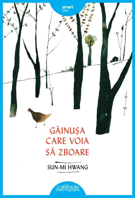 GAINUSA CARE VOIA SA ZBOARE