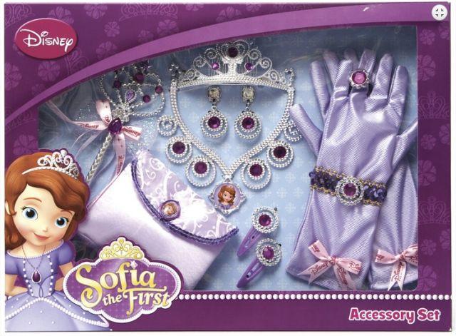 Set accesorii,Sofia