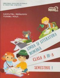 CLS A III A. MANUAL ROMANA VOL 1