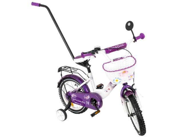 Bicicleta copii MyKids Toma...