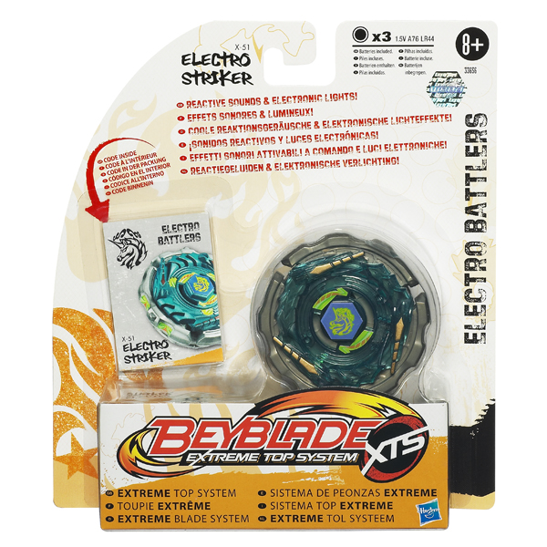 Beyblade Titirezi Electro Spin