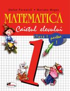 Matematica Caiet, Cl.I, S Em. I Pacearca,Mogos, ***