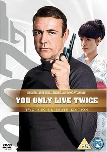 JB 05: 007 A DOUA SANSA JB 05: YOU ONLY LIVE TW