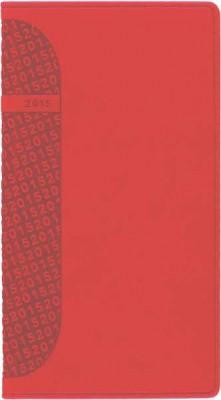 Agenda 8x15cm,datata,Kent,saptamanala,128pagini,rosu coral