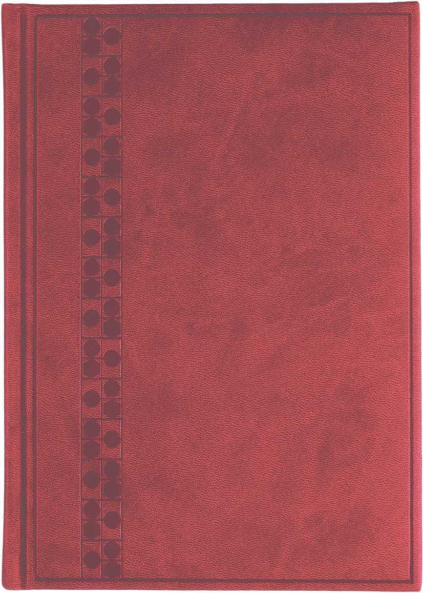 Agenda nedatata A5,Bristol,224p,rosu cardinal