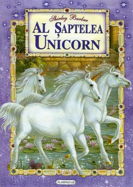 Al saptelea unicorn - Jonathan Swift