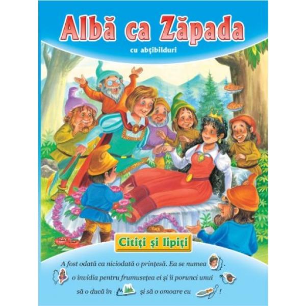 ALBA CA ZAPADA - CU ABTIBILDURI