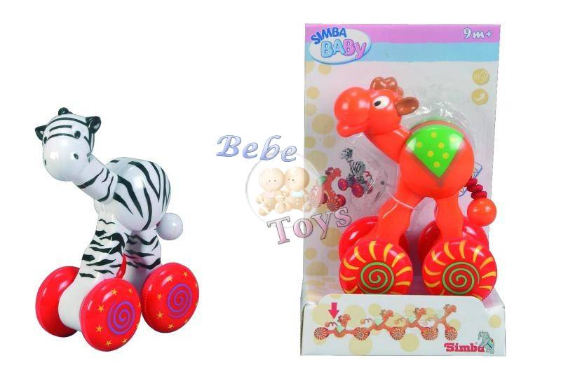 Animalute pt. bebe Press&Go