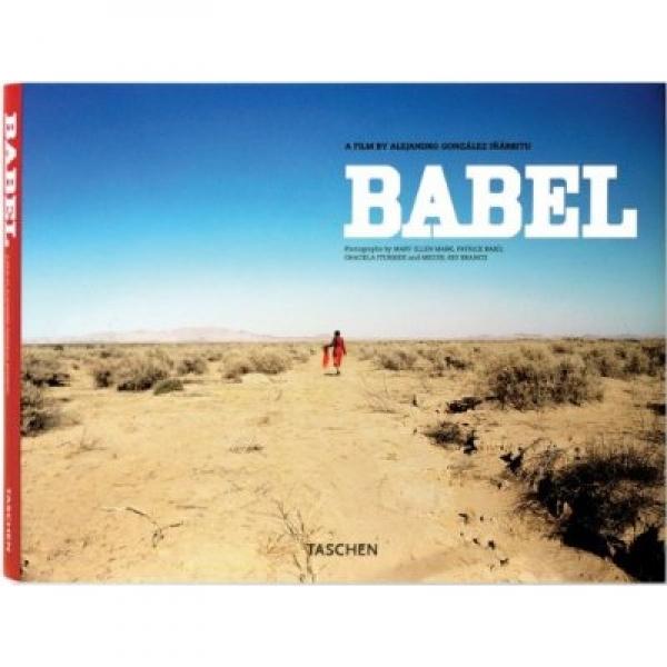 Babel, A Film By Alejandro...