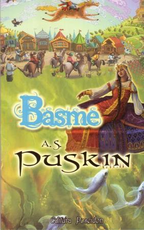 BASME (PUSKIN)