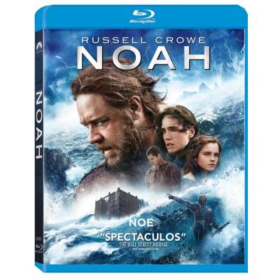 BD: NOAH