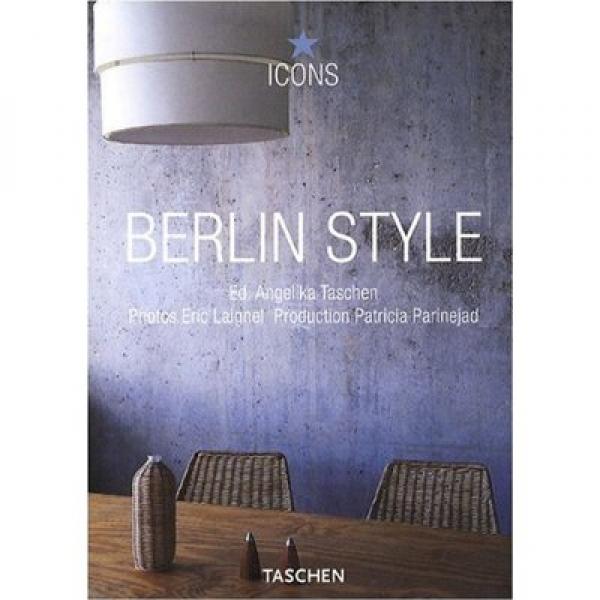 Berlin Style, Christiane Reiter