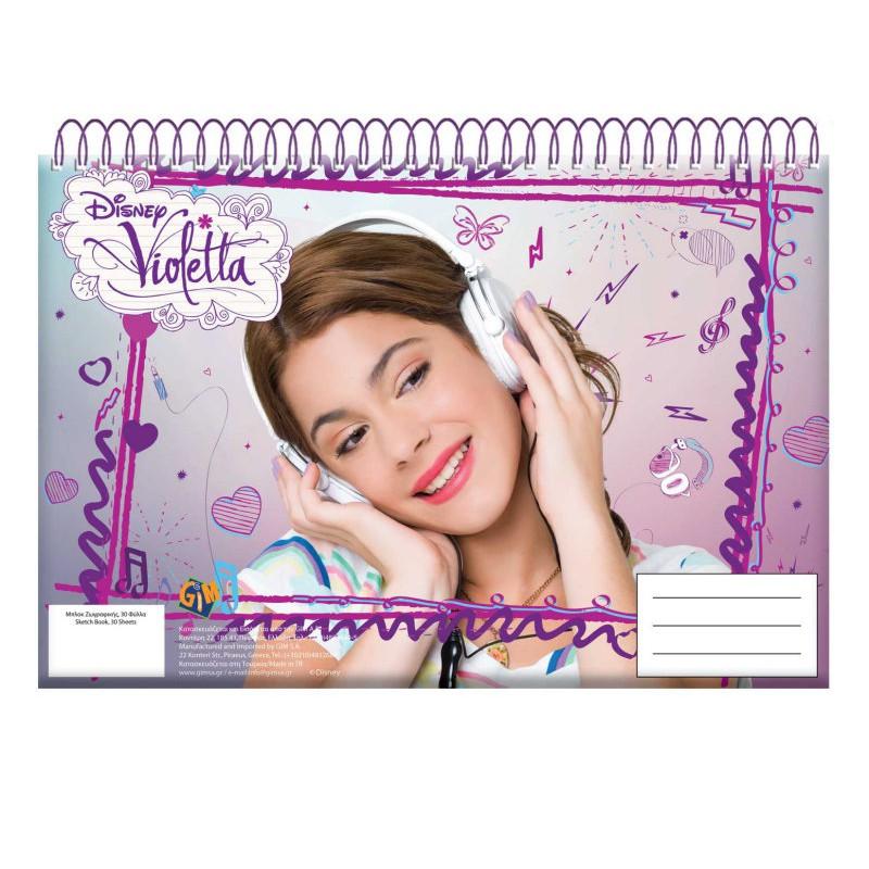 Caiet schite, A4,30 file,Violetta