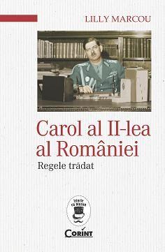CAROL AL II-LEA AL ROMANIEI. REGELE TRADAT
