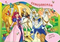 CENUSAREASA CARTE POP-UP