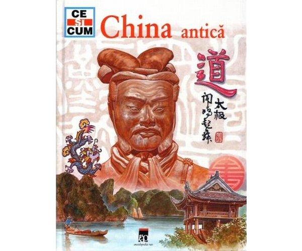 CHINA ANTICA-CSC .