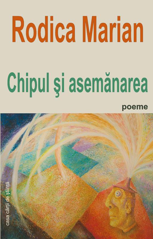CHIPUL SI ASEMANAREA