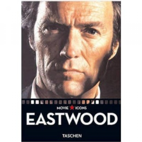 Clint Eastwood: Go Ahead Make My Day, Douglas Keesey