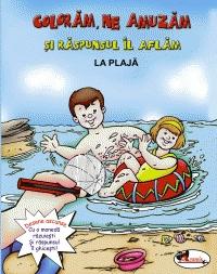 Coloram Ne Amuzam ,  La Plaja, Colectiv Aramis Colectiv Aramis