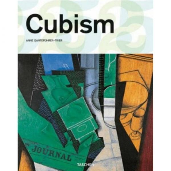 CUBISM, Anne Gantefuhrer-Trier