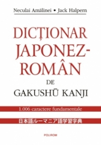 DICTIONAR JAPONEZ-ROMAN DE GAKUSHU KANJI