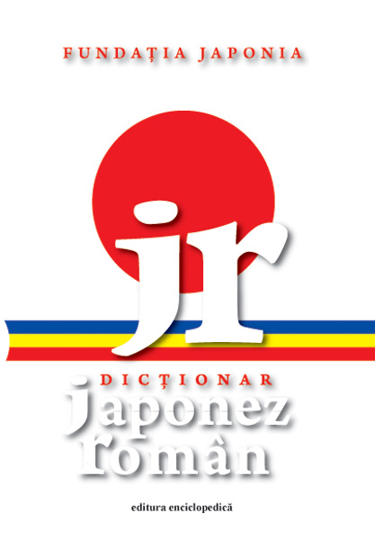 Dictionar japonez roman - Fundatia Japonia