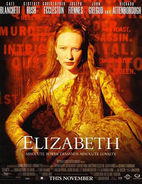 ELIZABETH: REGINA VIRGINA - ELIZABETH