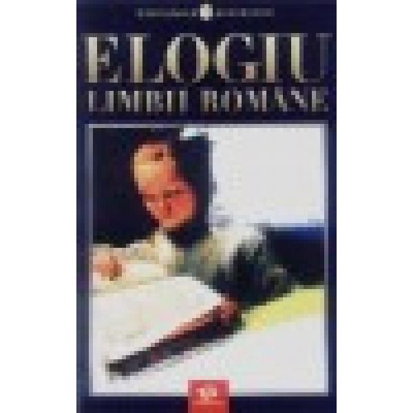 ELOGIU LIMBII ROMANE