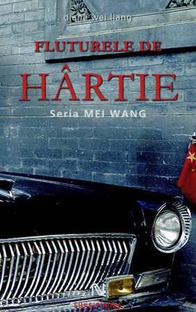 FLUTURELE DE HARTIE .