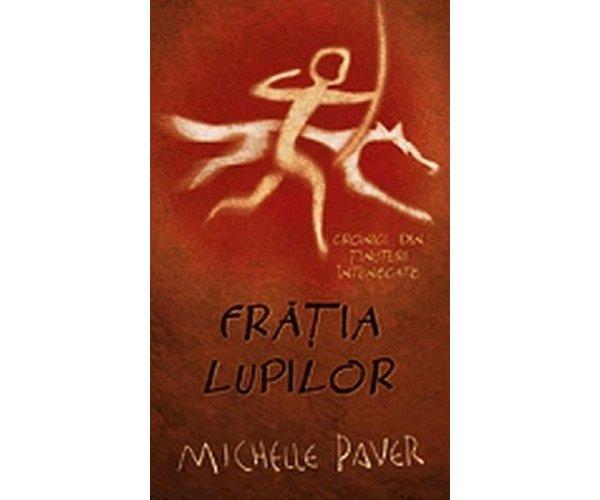 FRATIA LUPILOR