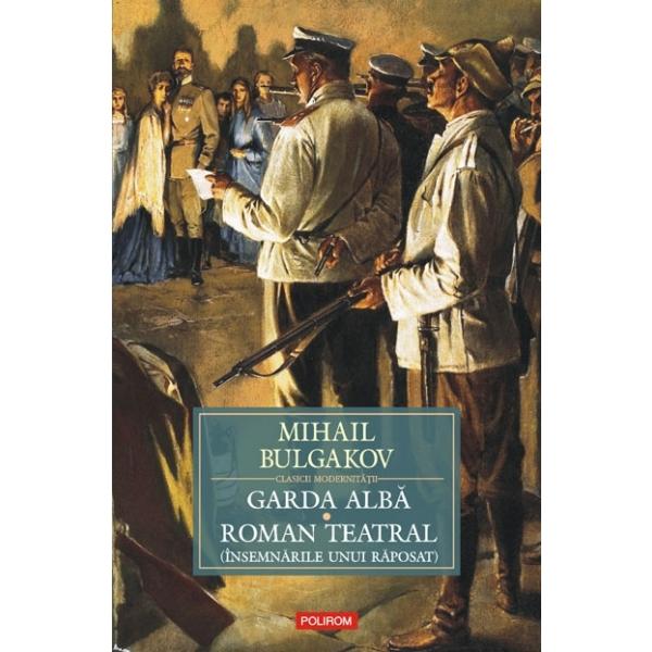 GARDA ALBA - ROMAN TEA TRAL (INSEMNARILE UNUI