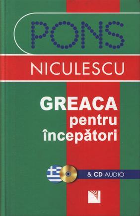 GREACA PT INCEPATORI CU CD