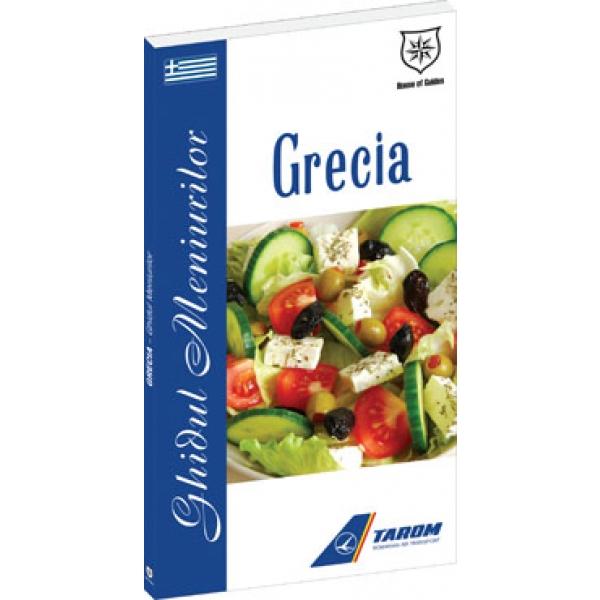 GRECIA GHIDUL MENIURILOR