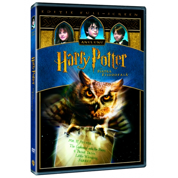 HARRY POTTER 1(1DVD) HARRY POTTER 1(1DVD)