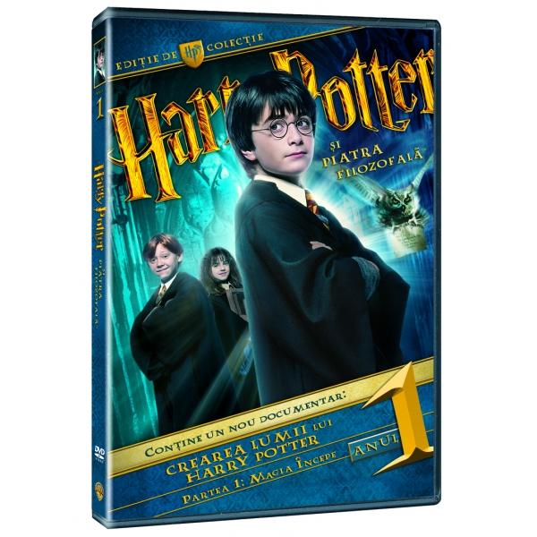 HARRY POTTER 1(3DVD)(CE HARRY POTTER 1(3DVD)(CE