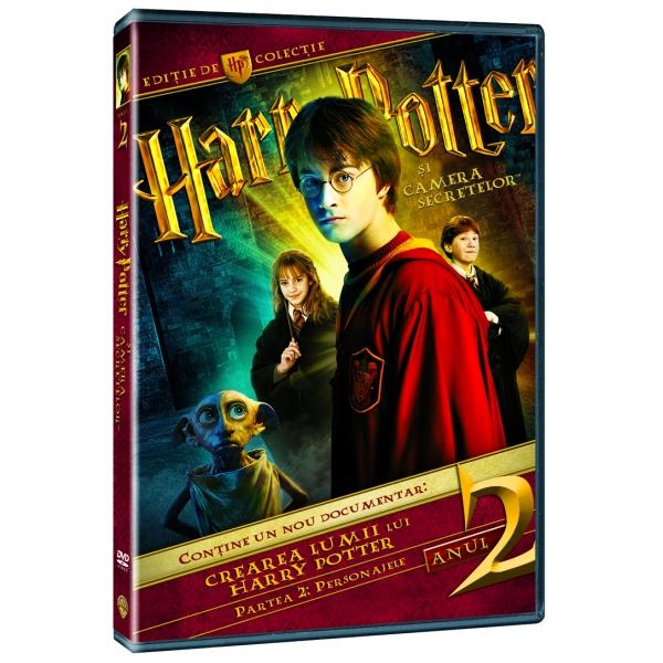 HARRY POTTER 2(3DVD)(CE HARRY...