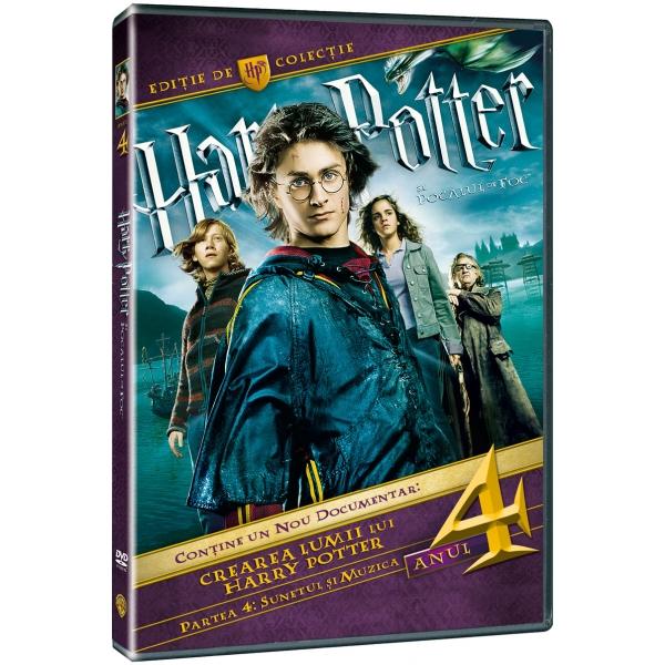 HARRY POTTER 4(3DVD)(CE HARRY...