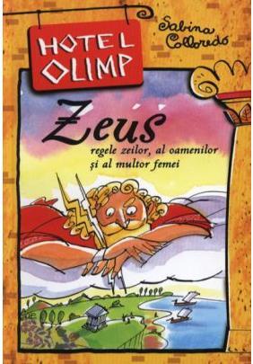 HOTEL OLIMP - ZEUS .