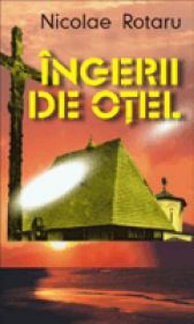 INGERII DE OTEL .