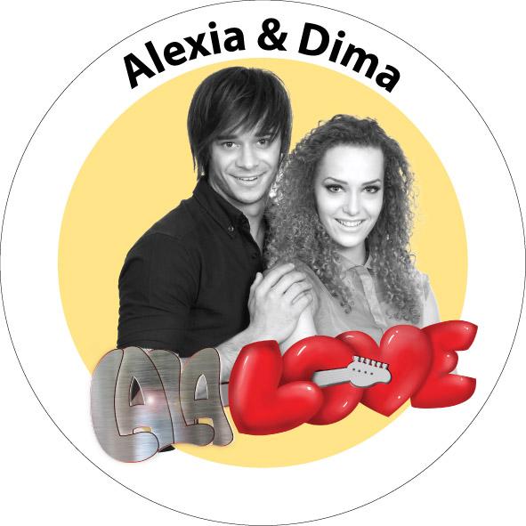 INSIGNA LALA LOVE ALEXIA & DIMA - MARE