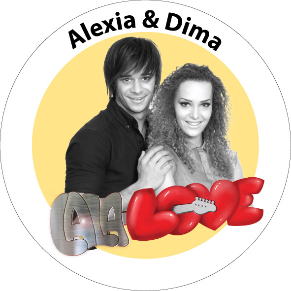 INSIGNA LALA LOVE ALEXIA & DIMA - MICA