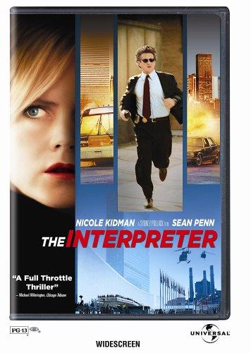 INTERPRETER, THE - TRADUCATOAREA