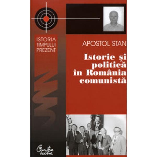 ISTORIE SI POLITICA IN IN ROMANIA POSTCOMUNIS