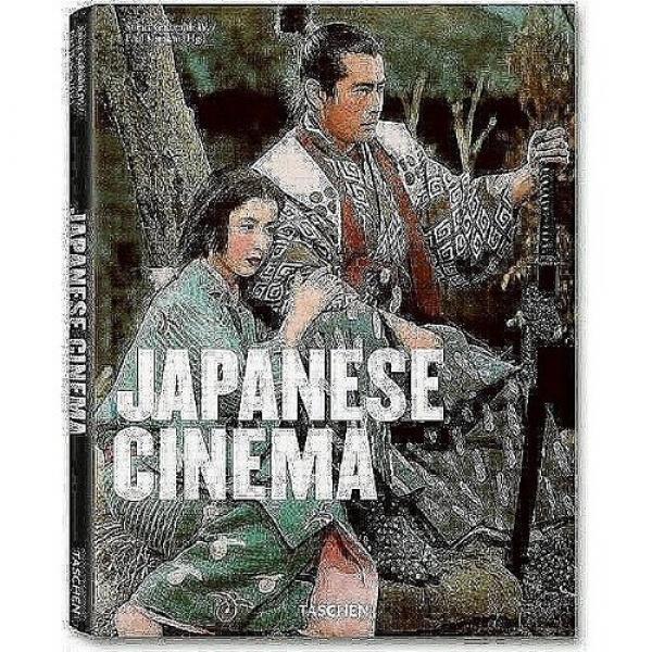 JAPANESE CINEMA, Stuart Galbraith