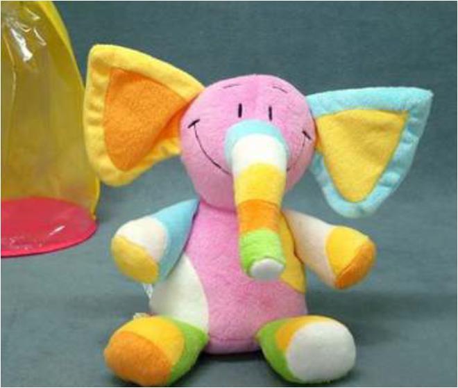 zzJucarie plus elefant multicolorat