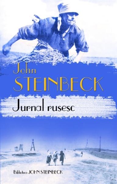 JURNAL RUSESC