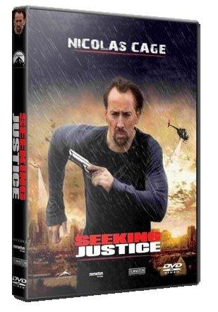 JUSTITIE PE CONT PROPRIU-SEEKING JUSTICE